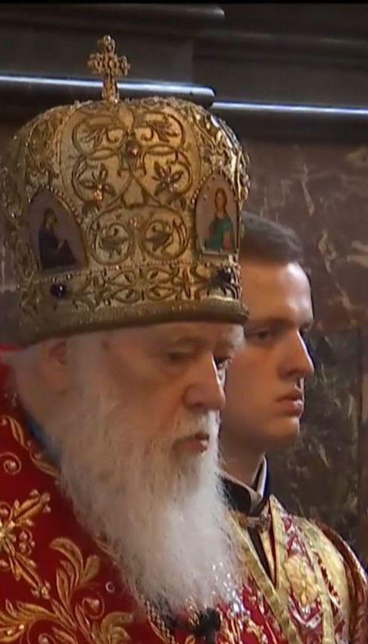 Священный Синод изменил правила титулования предстоятеля Киевского патриархата Филарета