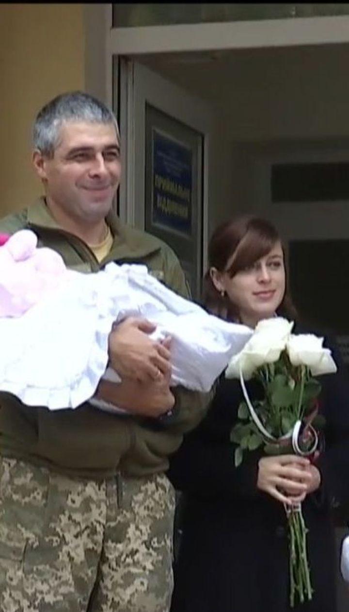 У Тернополі новонароджене маля військовослужбовців зустрічали українським маршем