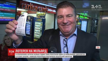 В США никому не удалось выиграть миллиард долларов в лотерею