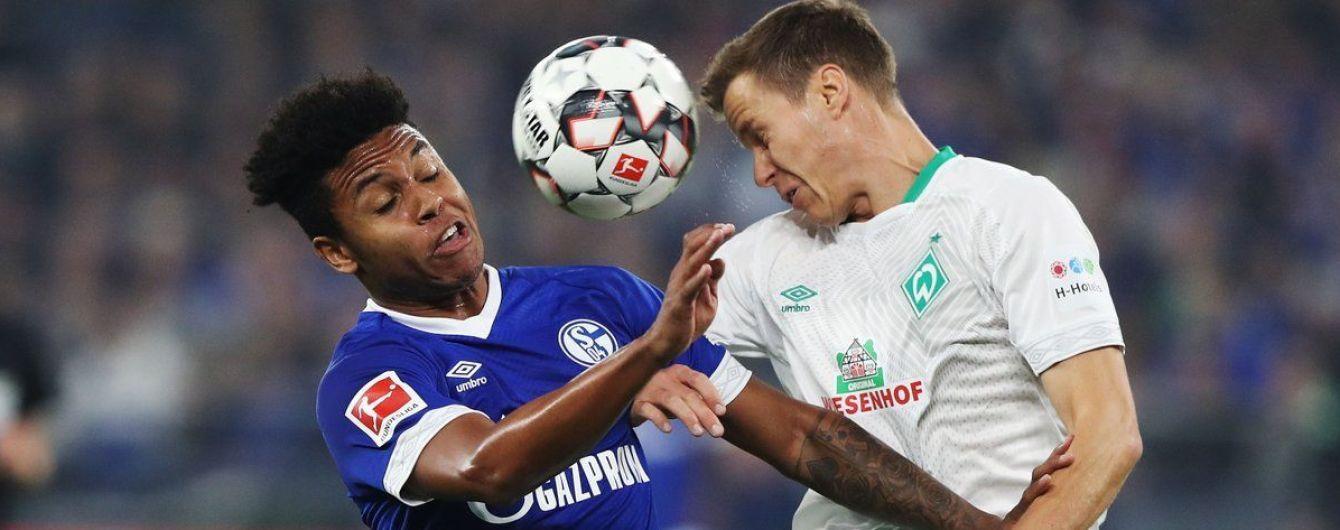 """""""Шальке"""" перед Лігою чемпіонів осоромився у матчі Бундесліги, Коноплянка залишився у запасі"""