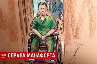 В робе и в инвалидной коляске: Манафорт в необычном виде появился в американском суде