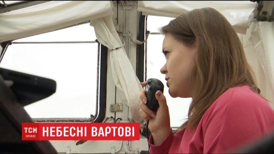Вартові неба відзначають Міжнародний день авіадиспетчера: хто оберігає нас під час мандрівки