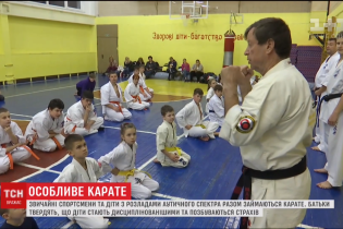 Особое карате: как дети с расстройством аутичного спектра покоряют боевое искусство