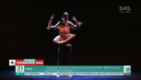 """На сцене Национальной оперы состоялась премьера балета """"Дети ночи. Андрогин"""""""