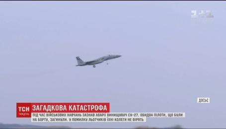 Прокуратура рассматривает четыре версии падения Су-27 во время учений в Винницкой области