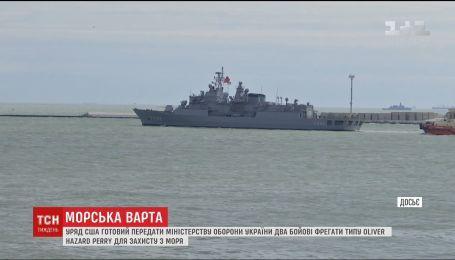 США готовы передать Украине два боевых фрегата типа Oliver Hazard Perry для защиты с моря