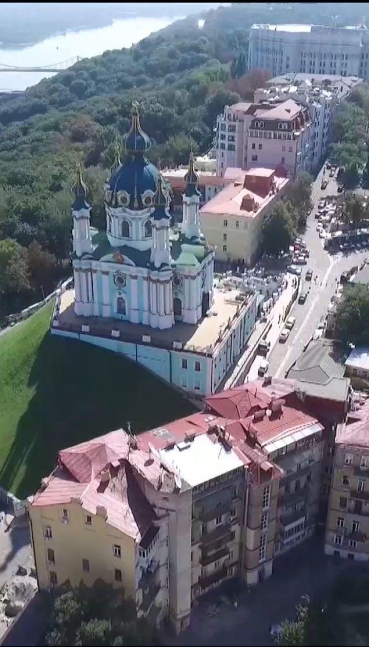 Томос для Украины: как продвигается процесс получения автокефалии для православной церкви