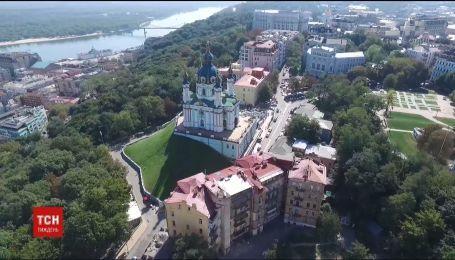 Томос для України: як просувається процес отримання автокефалії для православної церкви