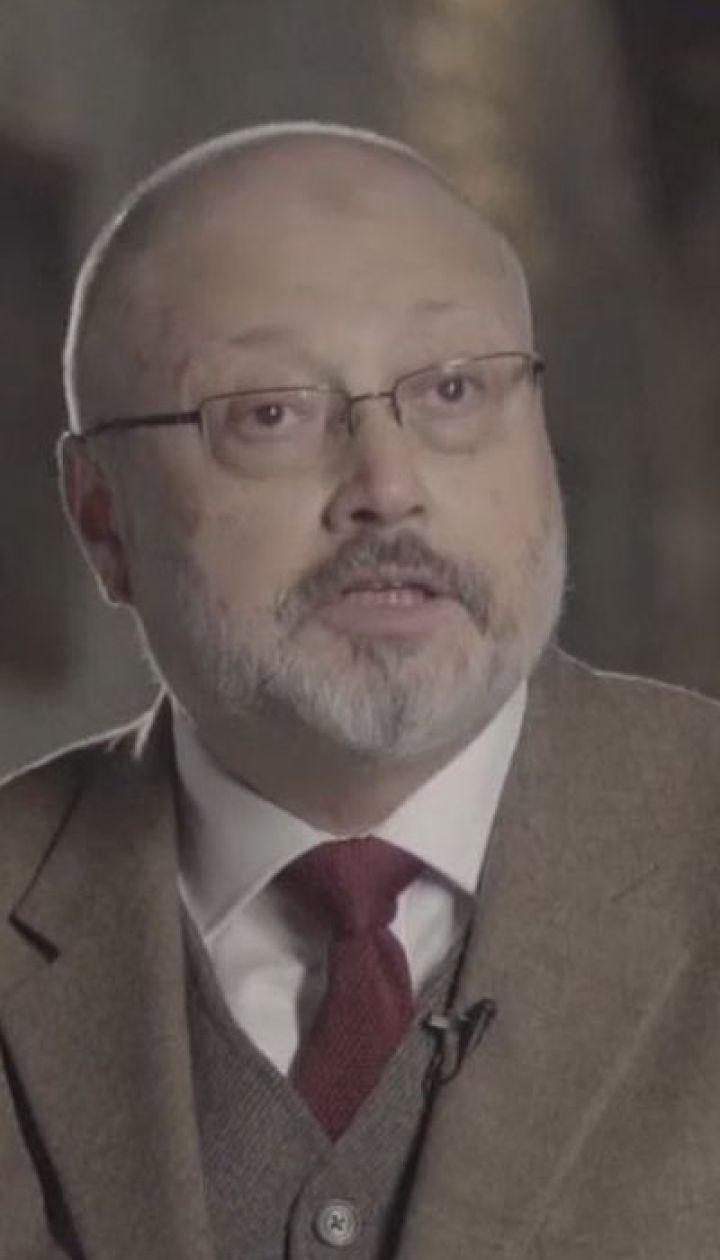 Вбивство саудівського журналіста загострило відносини між США, Туреччиною та Саудівською Аравією