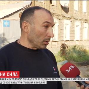 Реваншистские силы на местном уровне: пророссийские активисты на Харьковщине блокируют работу сельских общин