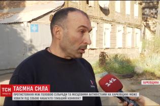 Реваншистські сили на місцевому рівні: проросійські активісти на Харківщині блокують роботу сільських громад