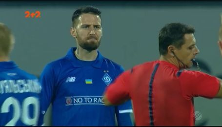 Кадар плюнул в сторону арбитра во время матча Ворскла - Динамо