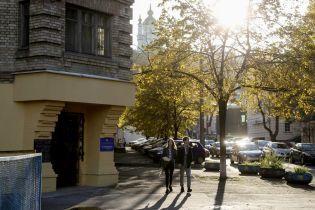 Украинцев предупреждают о похолодании. Прогноз погоды на 15 сентября