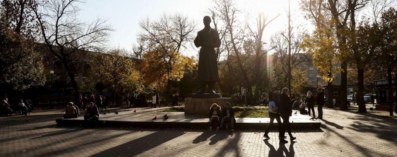 Температура воздуха поднимется выше 20 градусов. Прогноз погоды в Украине на 13 октября