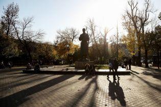 Температура повітря підніметься вище 20 градусів. Прогноз погоди в Україні на 13 жовтня