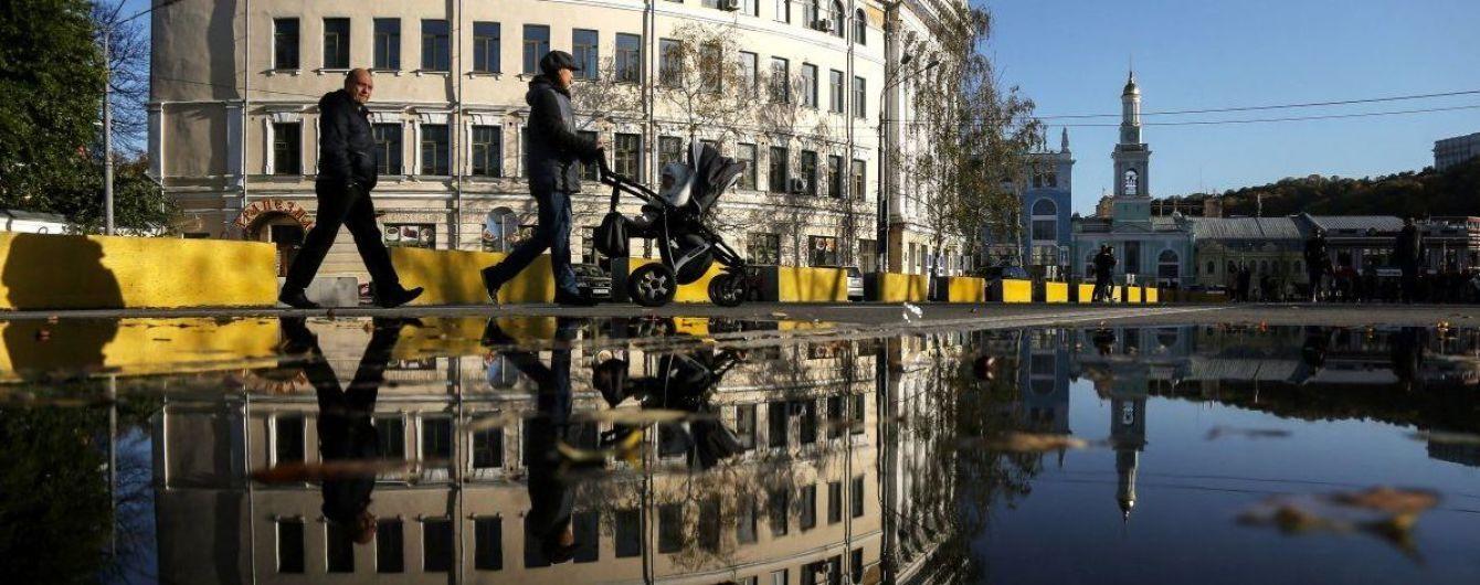 Понедельник в Украине будет прохладным, а в среду придет циклон с дождями и снегом