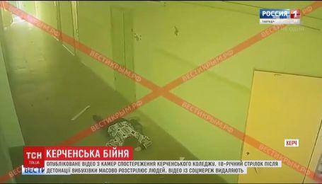 В сети распространяется видео со стрельбой в керченском колледже