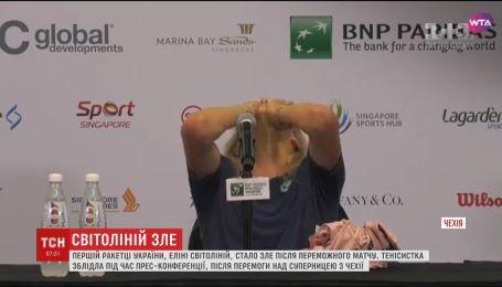 Першій ракетці України - Еліні Світоліній - стало зле після переможного матчу