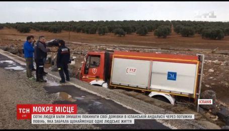 Сотни людей покинули затопленные дома из-за мощного наводнения на юге Испании