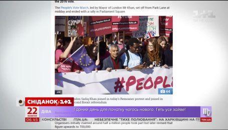 В Лондоне протестующие требуют повторного референдума касательно выхода из ЕС