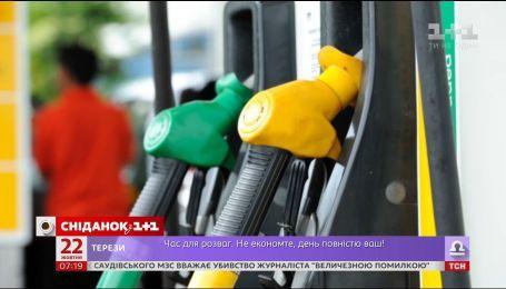 ТОП-5 способов сэкономить топливо