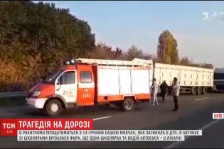 Водитель фуры дал показания о ДТП с микроавтобусом, в котором погибла школьница