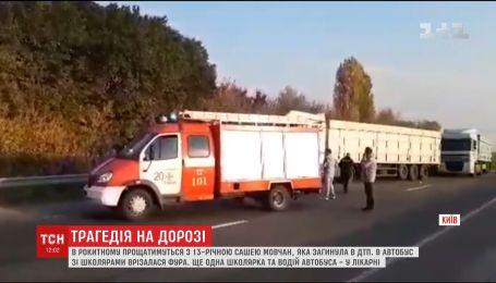 В больнице остается школьница и водитель автобуса, в который врезалась фура в Черкасской области
