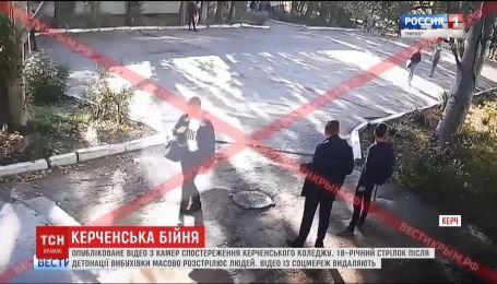 Із соцмереж видаляють відео, на якому керченський стрілок розстрілює людей