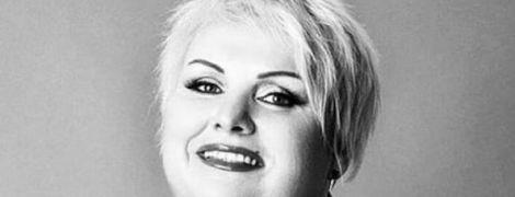 """В Житомире прощаются с актрисой """"Дизель Шоу"""" Мариной Поплавской"""