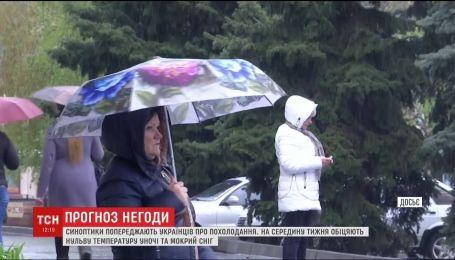 На Украину надвигается мокрый снег с сильным ветром