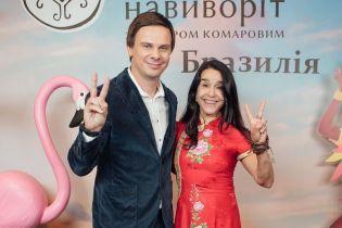 "Звезда сериала ""Рабыня Изаура"" Луселия Сантуш посетила презентацию ""Мира наизнанку"""