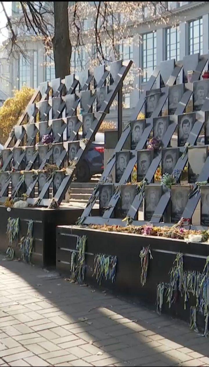 Тимчасовий меморіал пам'яті Небесної сотні просять перенести задля проведення слідчих дій