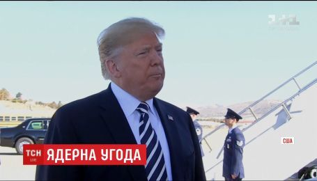 США вийдуть з ядерної угоди з РФ: які наслідки матиме розірвання договору