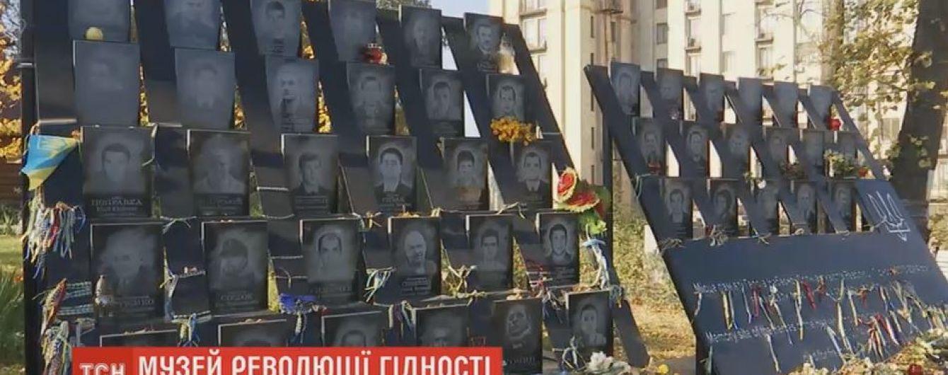 Украинские школьники недовольны освещением истории Революции Достоинства в учебных заведениях