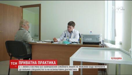 Реформа медицини: чи зможуть приватні сімейні лікарі стати альтернативою державним амбулаторіям