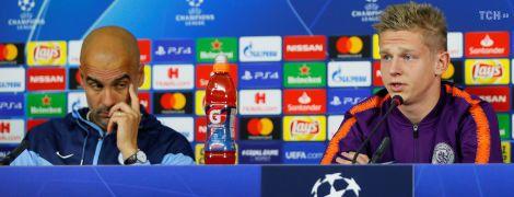 "Гвардиола привел Зинченко на пресс-конференцию к матчу ""Шахтер"" - ""Манчестер Сити"""
