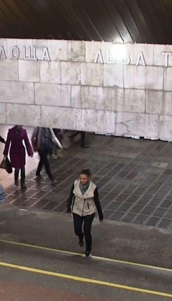 У київському метро група підлітків розпилила газовий балончик