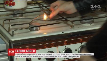 Борги чи витік газу. Чому майже два десятки під'їздів у Миколаєві відключили від блакитного палива