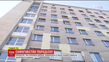 Породілля викинулася з вікна пологового будинку у Києві