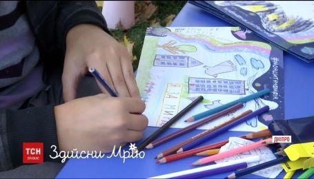 В Днепре сотни малышей нарисовали свои мечты