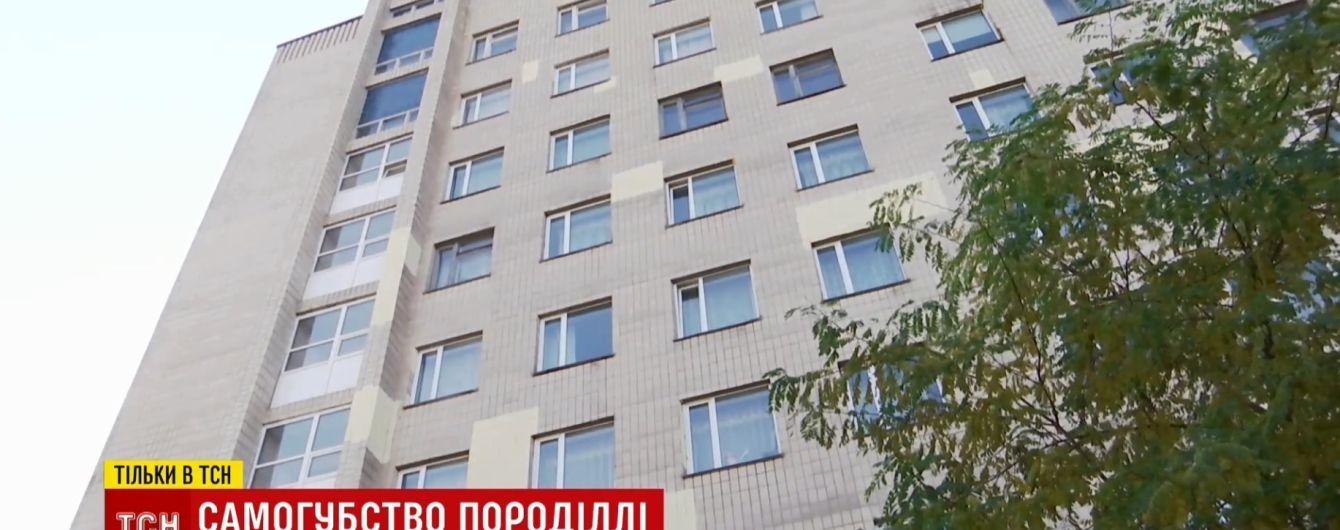 Подробности самоубийства роженицы в Киеве: медики говорят про послеродовой психоз