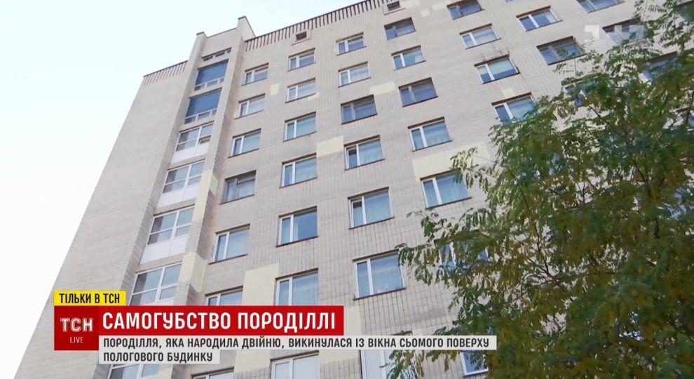 Подробиці самогубства породіллі в Києві: медики кажуть про післяпологовий психоз