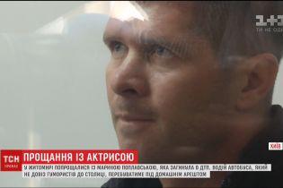 """Суд оставил под домашним арестом водителя, который вез коллектив """"Дизель-шоу"""" в Киев"""