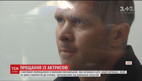 """Суд оставил под домашним арестом водителя, который вез коллектив """"Дизель Шоу"""" в Киев"""