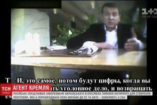 Тимофей Нагорный оказался в СИЗО по подозрению в продвижении кремлевских интересов