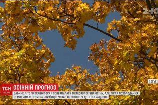 После похолодания на украинцев ждет второе бабье лето
