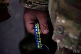 На Донбасі під час бойових дій загинув український військовий
