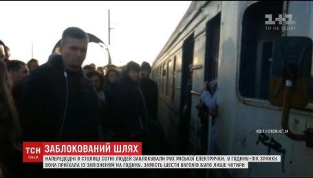 """В """"Укрзализныце"""" объяснили, почему киевская городская электричка ходит с перебоями"""