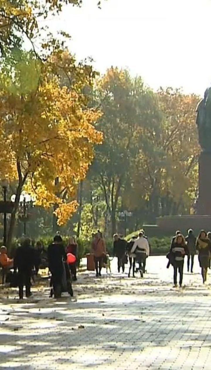 До України прийшла метеорологічна осінь