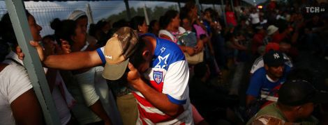 """Перша група """"каравану мігрантів"""" досягнула кордону США"""